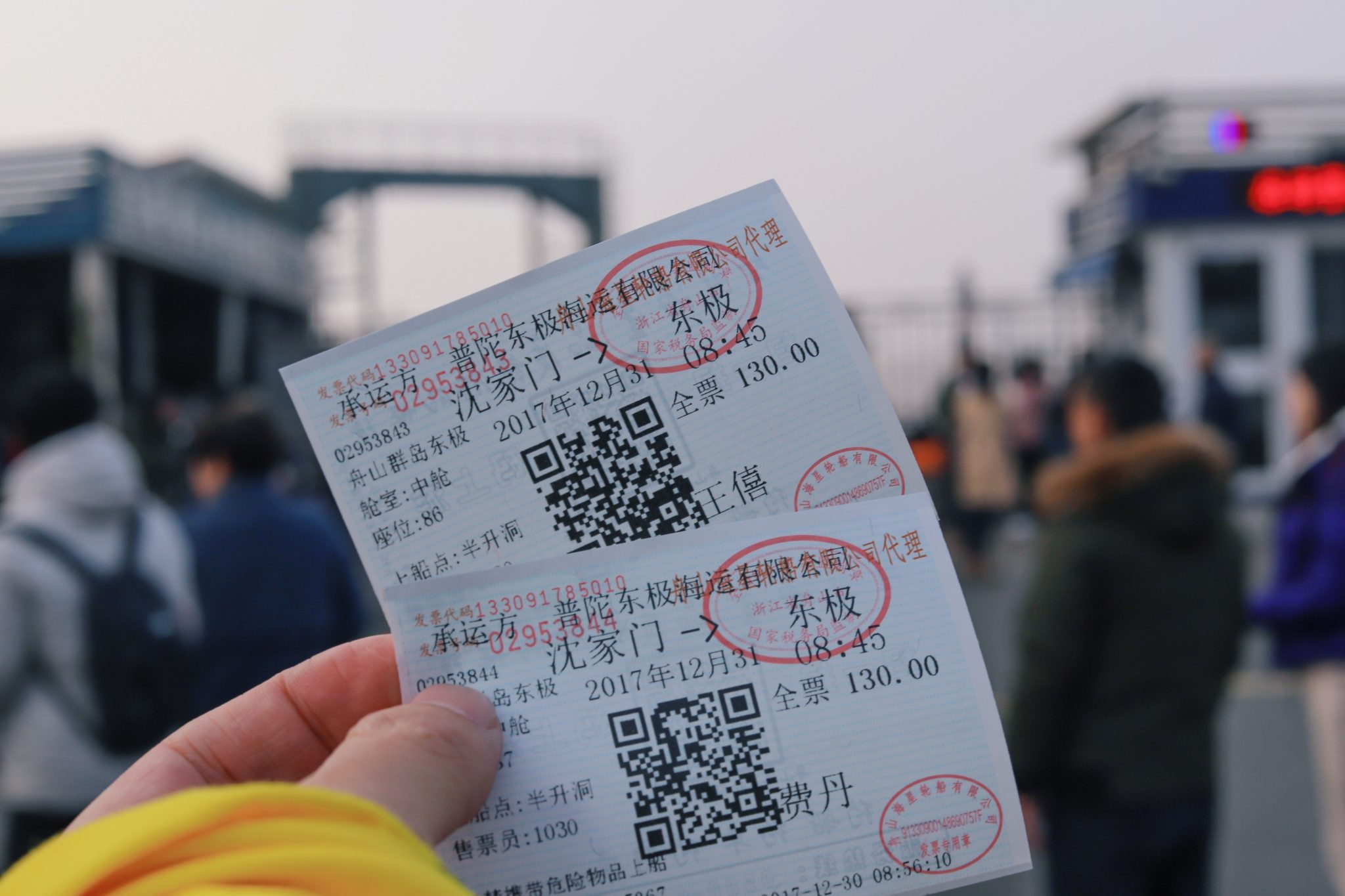 Event ticketing tips
